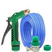 高壓洗車水槍10米套裝15米家用自來水澆花刷車工具汽車器沖車水管igo     韓小姐