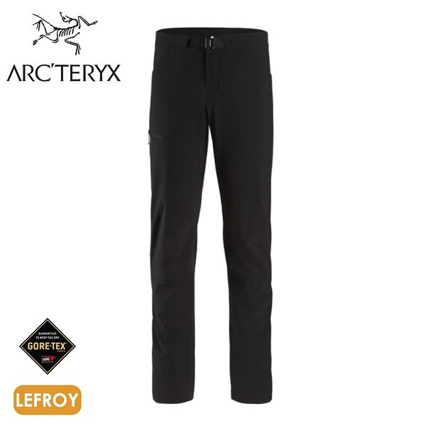 【ARC TERYX 始祖鳥 男 Lefroy 快乾長褲《黑》】26846/休閒長褲/夏季長褲