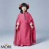 【MORR】Eligibly 兒童斗篷雨衣-經典桃紅