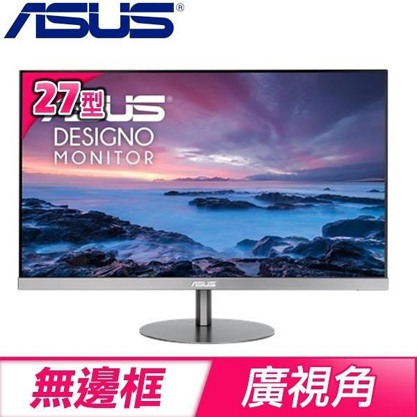 【南紡購物中心】ASUS 華碩 MZ279HL 27型 IPS 廣視角螢幕