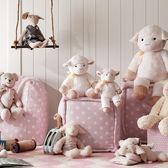 玩偶娃娃-羊  短毛絨小羊兒童抱枕玩偶卡通玩具創意寶寶生日禮物 宜室家居