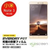 TWMSP★按讚送好禮★EyeScreen 紅米Note 3 (特仕版) Everdry PET 螢幕保護貼