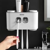 ecoco牙膏牙刷置物架全自動擠牙膏器壁掛式家用按壓擠壓神器套裝