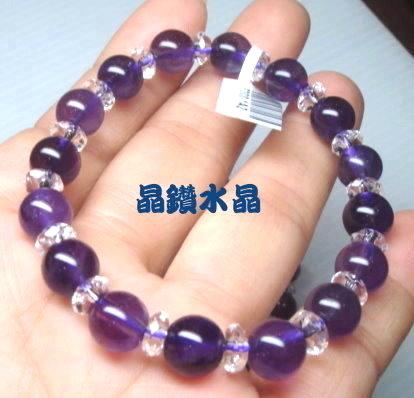 天然紫水晶手鍊搭配天然白水晶-加強考運~增加貴人運提升氣質