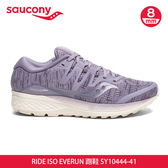 saucony 女RIDE ISO 跑鞋SY10444-41【粉紫】/ 城市綠洲 (跑鞋、戶外休閒鞋、EVERUN)