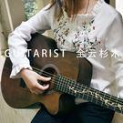吉他 民謠吉他41寸復古木吉他40寸女學生用男成人入門樂器初學者吉他JD 晶彩生活