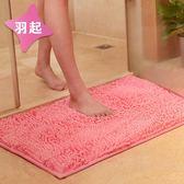 雪尼爾衛浴吸水地墊地毯浴室衛生間門廳進門口腳踏防滑墊腳墊門墊【快速出貨】