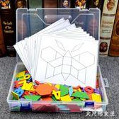 拼圖 兒童3-6歲幼兒園益智七巧板拼裝玩具男女孩智力開發早教4 df2505【大尺碼女王】
