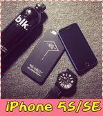 【萌萌噠】iPhone 5 / 5S / SE 明星自創潮牌保護殼 高質量 磨砂手感 半包硬殼 手機殼 手機套