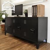 電視櫃/鐵櫃/置物櫃/收納櫃【DAW014】120CM展示置物櫃  Amos