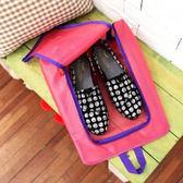 創新款 鞋袋 尼龍 防水 鞋子收納袋 掛袋 網格 手提