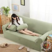 一件免運-沙發套全包萬能套客廳組合沙發墊布藝四季通用針織全蓋罩巾