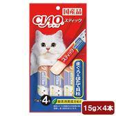 【寵物王國】日本CIAO/4SC-82寒天肉泥-鰹魚15gx4入