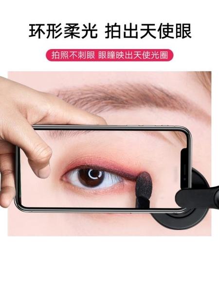 手機微距鏡頭睫毛拍照神器美甲放大鏡高清美顏補光燈美睫紋繡眉毛 俏女孩