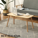 【3014】北歐風簡約現代茶几 矮桌 簡易組裝 客廳 臥室(多色可選)