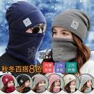 冬季保暖毛線帽+加絨脖圍兩件組 MZ909131