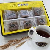 【黑金傳奇】經典禮盒組(黑糖紅棗桂圓茶x3盒)(210g/入-)-含運價