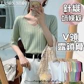 EASON SHOP(GW6656)韓版純色坑條紋短版薄款V領短袖針織衫T恤女上衣服彈力貼身內搭衫合身貼肩閨蜜裝