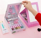 化妝鏡桌面臺式折疊化妝鏡ins 粉色少女心學生宿舍小號便攜鏡子帶收納盒