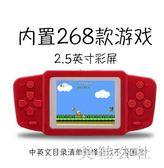 霸王小子掌上游戲機PSP兒童玩具掌機經典懷舊益智俄羅斯方塊88FC aj13423【美鞋公社】