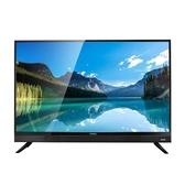 免運費【CHIMEL奇美】43吋 【TL-43A700/43A700】含視訊盒 FHD低藍光液晶電視