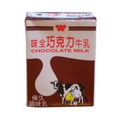 味全調味乳-巧克力200ml*6入【愛買】