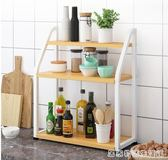 廚房置物架免打孔現代簡約多功能儲物架調味料碗碟架子桌面收納架 居家物語