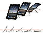 『時尚監控館』多功能支架 車架 大蜘蛛 平板電腦 ipad 2 iphone 4 PDA HTC S2 Breffo Spider 八爪置書架