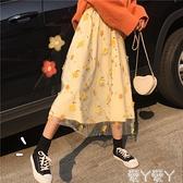 網紗裙 秋裝小裙子女2021年新款超仙長款長裙網紗秋季仙女裙a字裙半身裙 愛丫 交換禮物
