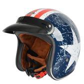 電動摩托車頭盔電動車時尚頭盔男女式四季通用安全帽復古機車半盔