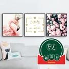 【3幅】簡約壁畫沙發背景墻畫北歐裝飾畫餐廳掛畫臥室【福喜行】