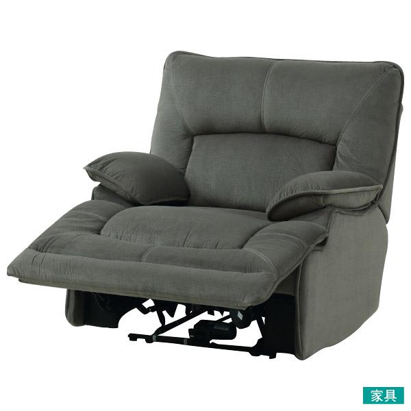 ◎布質1人用電動可躺式沙發 HIT GY NITORI宜得利家居