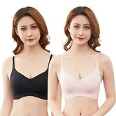 無痕內衣 可調節肩帶V型集中內衣 胸罩 運動內衣 瑜珈內衣 睡眠內衣-JoyBaby