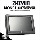 """Zhiyun 智雲 MON01 5.5""""監看螢幕 4K 監聽 監看 Crane 2 戶外 公司貨★24期零利率★薪創數位"""