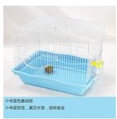 倉鼠籠子47籠用品基礎籠金絲熊窩別墅倉鼠單雙層套餐民宿籠 雙12