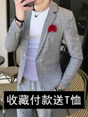 理發師西服套裝男外套修身帥氣休閒男士小西裝一套韓版潮流兩件套 喵小姐