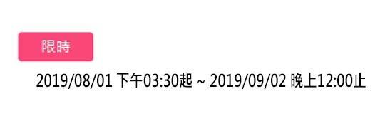 KAFEN 亮彩果凍護髮染(100ml) 5款可選【小三美日】$269