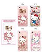 King*Shop~三麗鷗空壓殼 HELLO KITTY 雙子星 美樂蒂iPhone 6/6S保護殼 4.7吋手機殼 軟套