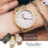 正韓DONBOSCO時光記憶知性米蘭網織金屬可調手錶對錶【WDB767】璀璨之星☆