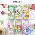 Disney迪士尼iPhone X/Xs彩繪家族防摔氣墊空壓保護套