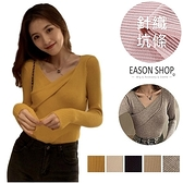 EASON SHOP(GW8861)實拍純色坑條紋斜邊交叉翻領V領長袖素色針織衫T恤毛衣女上衣服彈力貼身打底內搭