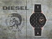 【時間道】DIESEL 前衛風格鉚釘造型腕錶 / 偏心圓黑面黑皮 (DZ5481)免運費