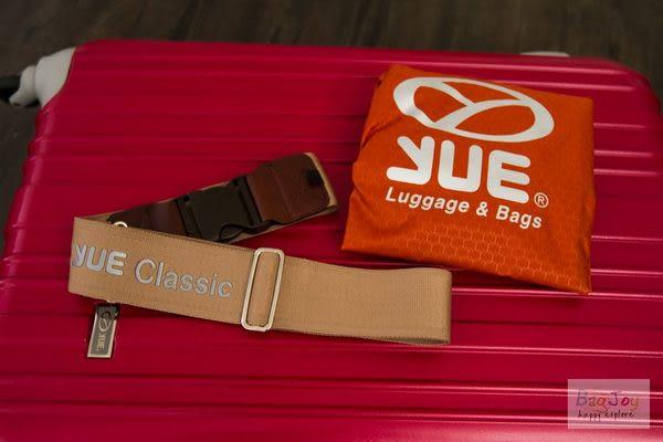 YUE 硬殼鋁框行李箱 26吋 - 霧面桃紅色(共兩色)