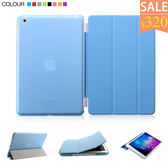 蘋果ipad mini2 mini4保護套ipadmini3平板超薄迷你1皮套簡約外殼