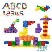 【618好康又一發】齒輪玩具益智力寶寶早教積木拼插拼裝