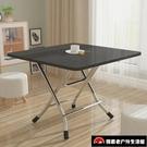 戶外便攜小桌子方桌簡約折疊桌家用餐桌簡易可折疊【探索者】