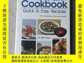 二手書博民逛書店The罕見Korean Cookbook (韓國食譜 英文原版)