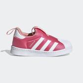 Adidas Superstar 360 I [EF6629] 小童鞋 運動 休閒 慢跑 基本 貝殼 穿搭 愛迪達 粉白