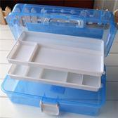 大號透明三層水粉顏料加厚款工具箱 兒童美術箱 畫畫工具箱   夢曼森居家