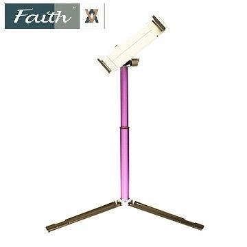 【聖影數位】Faith 輝馳 TS cafe 平板支撐架 附平板夾具 鎂鋁合金材質 平板/相機多功能用法  紫色
